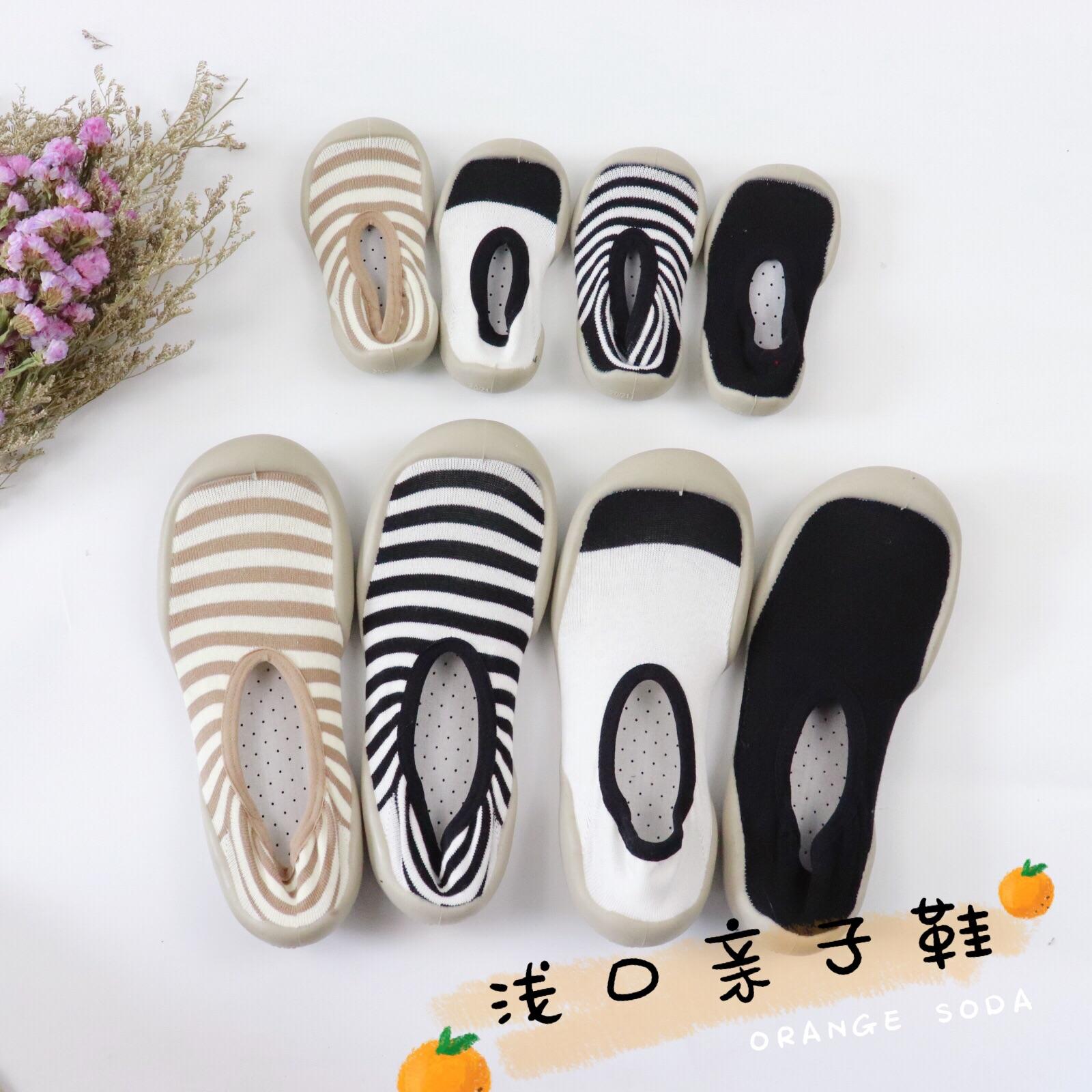 Одинаковая обувь для мамы и дочки Артикул 589787067786