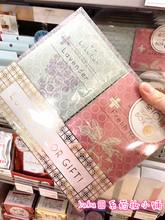 现货 日本 lululun plus 10种综合限定礼盒装 精油萃取保湿面膜