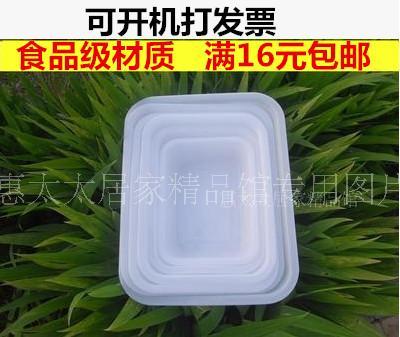 加厚长方形塑料冰盘白色食品盘料理盆保鲜盒糖果盒冰冻收纳盒发