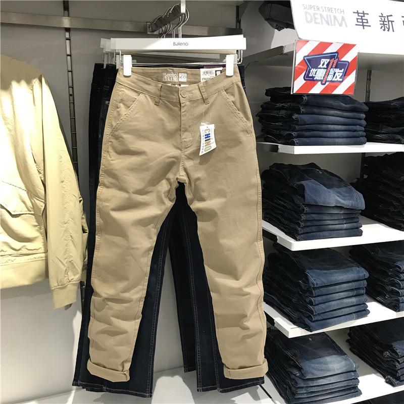 正品baleno班尼路休闲裤男修身纯色黑色长裤青年商务直筒长裤包邮