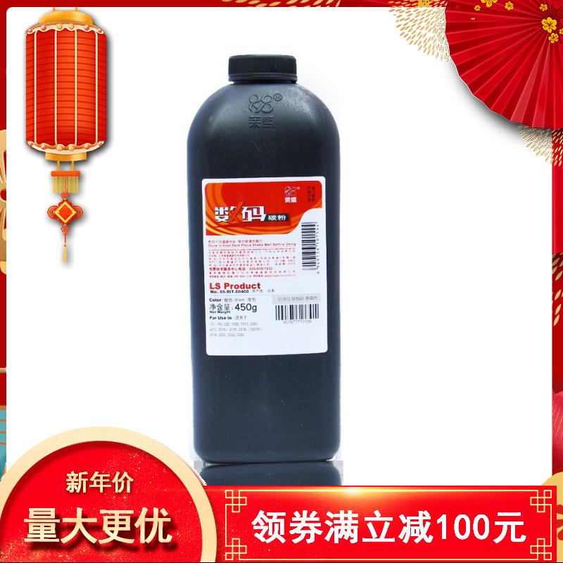 莱盛  适用佳能1600 碳粉2016 2318 2320 2022 2002 2520 G28墨粉