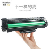 Samsung SCX-4621NS multi-function printer copier special toner cartridge toner cartridge easy to add toner cartridge