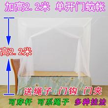 老式蚊帐加密单门方顶1m1.5m1.8m2m3.5米单双人上下铺家用大蚊帐
