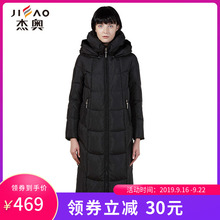 Jao's anti-season down jacket, Long-style warm white duck down, winter jacket, clearance, break code 2017006