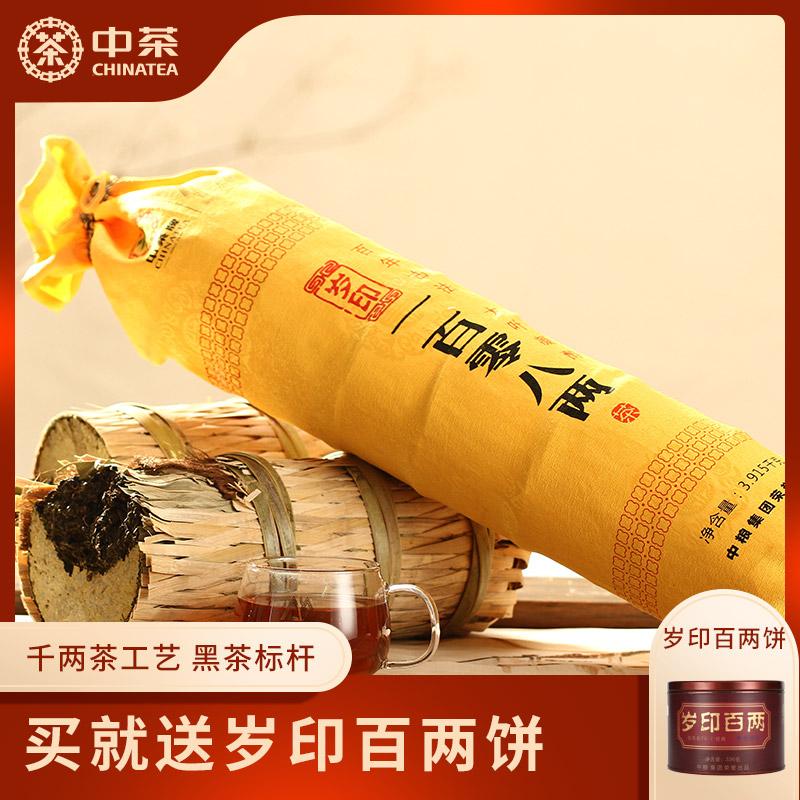 Чай Анхуа Артикул 534112617569