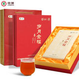 Chinese Tea Black Tea Hunan Anhua Golden Flower Brick Tea Gift Box Years Jinfu 980g