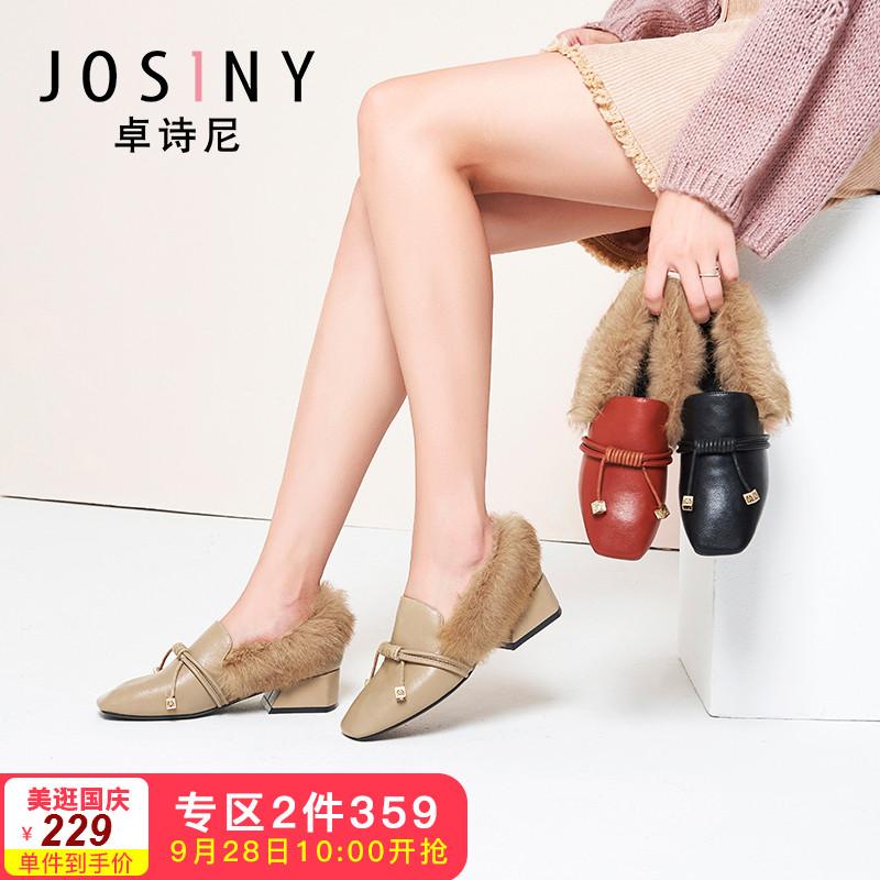 潮鞋女棉鞋