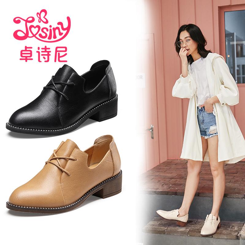 卓诗尼单鞋女2018新款中性潮流韩版学生鞋纯色系带圆头中跟休闲鞋