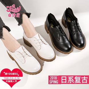 卓诗尼2018春季新款韩版软妹小皮鞋女chic学院英伦风系带单鞋女