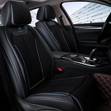 2016款丰田RAV4荣放2.0LCVT两驱智尚版夏季亚麻汽车座套全包坐垫