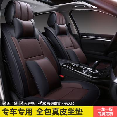 2018款真皮汽车坐垫大众途观L途昂迈腾帕萨特XT5全包四季专用座垫