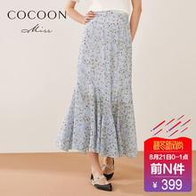 前】miss COCOON2018夏装新品女装优雅直筒植物印花雪纺半身裙
