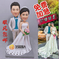 Mud Pottery puppet custom soft Taoren dolls photo DIY wax doll wedding Birthday Gift Customization