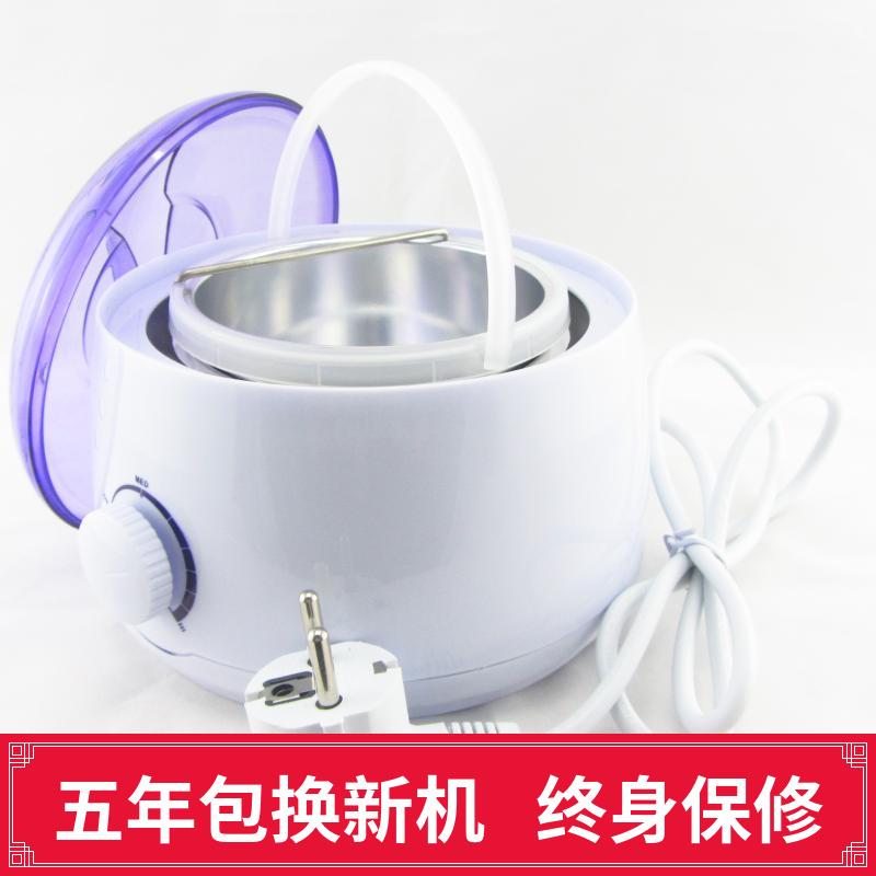 融蜡热蜡机加热蜜蜡豆罐装热蜡 暖蜡巴拿芬美容手蜡机