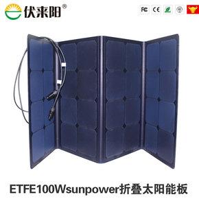 折叠太阳能电池板 ETFE100Wsunpower新能源便携式单双晶硅大功率