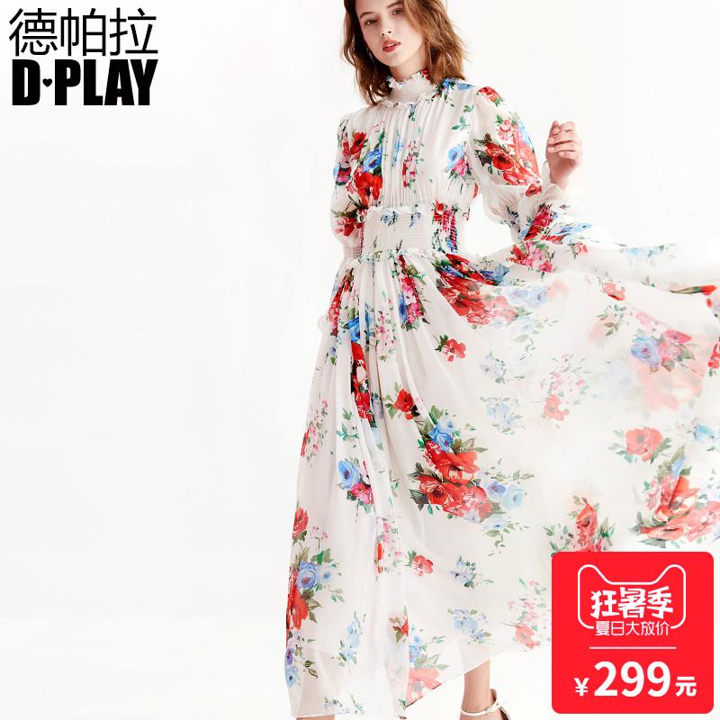 小乖麻2018八月双子座运势