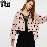 DPLAY德帕拉2018秋新品欧美裸粉波点口袋短款小外套压线宽松夹克