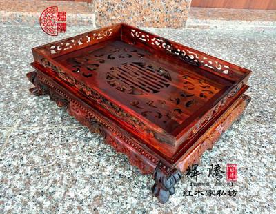 【辉腾】越南红木工艺品 红木茶盘老挝大红酸枝木茶托 实木小茶几正品折扣