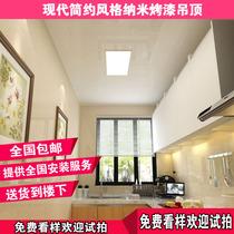 集成吊顶铝扣板厨房卫生间天花板客厅餐厅吊顶材料全套全国安装