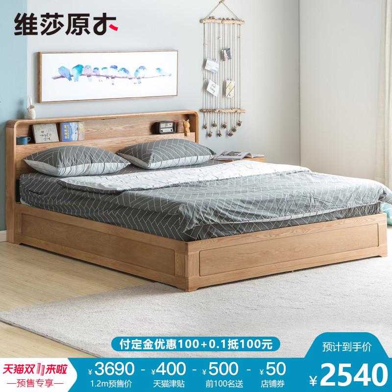 实木床箱体气压床