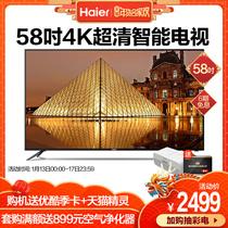 60智能网络液晶平板电视超清4K曲面55W55C1T微鲸whaley