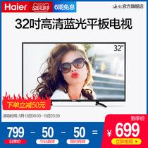 55网络平板液晶电视机4Kled英寸人工智能5050D3P长虹Changhong