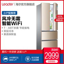 海尔Leader 统帅 323WLDEBU1 法式多门无霜智能家用电冰箱 BCD