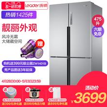 海尔Leader/统帅 BCD-475WLDPC十字对开门 风冷无霜 家用静音冰箱