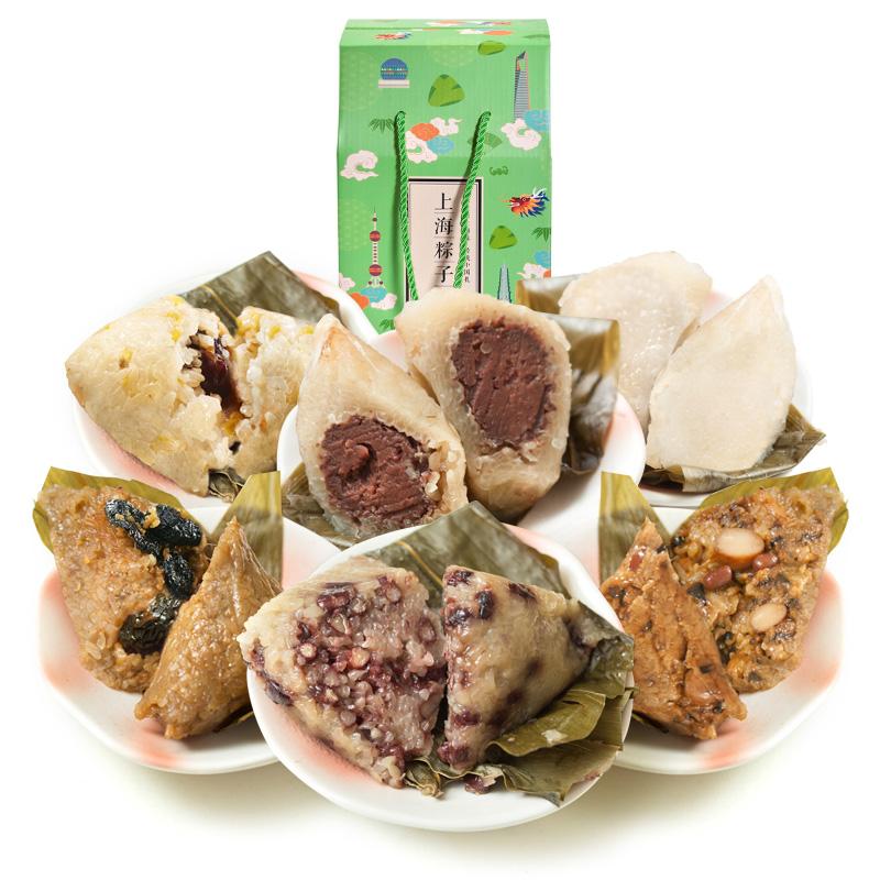 上海功德林 多口味素粽子 白米豆沙香菇八宝粽 端午粽子礼盒 包邮