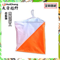 30*30 cm point flag gray often off-road orienteering