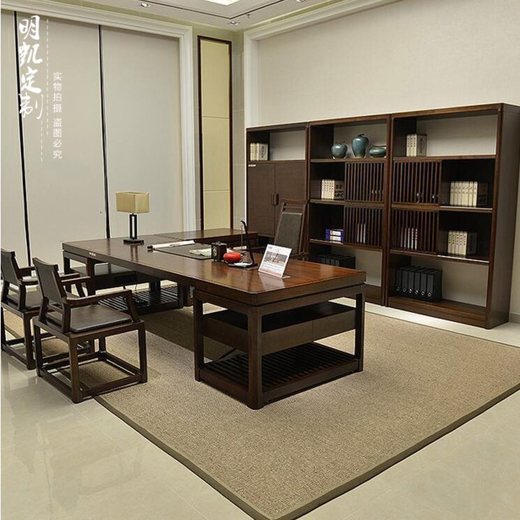 书房家具 实木