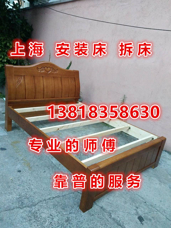Услуги по установке мебели Артикул 579654521513