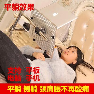 懒人笔记本支架床上笔记本电脑支架颈椎平躺着落地升降电脑托架子哪个牌子好