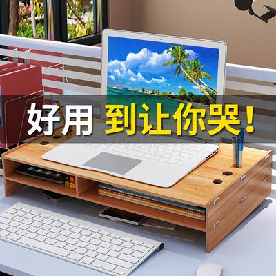笔记本电脑增高架子支架颈椎办公室收纳盒升降桌面托架底座显示器正品折扣