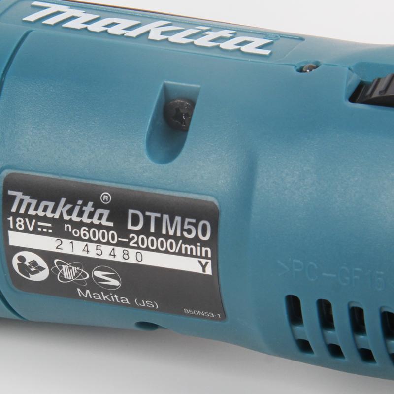 牧田DTM50Z(裸机)多功能18V充电式电摩切割打磨机裸机水电装修