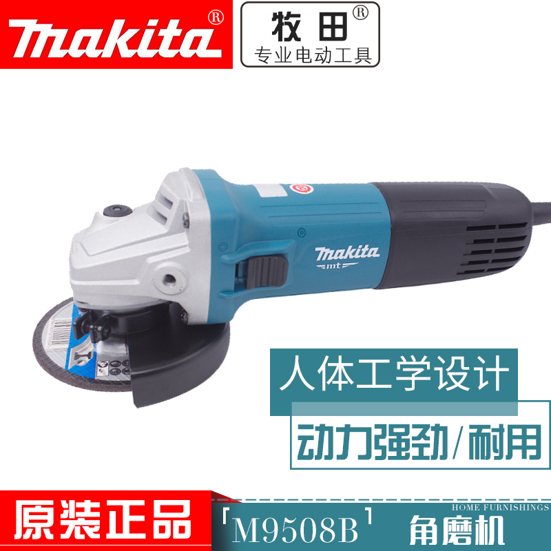 牧田角磨机125