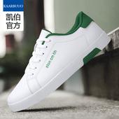 秋季小白鞋男鞋2018新款百搭韩版休闲平底潮流透气学生运动板鞋子