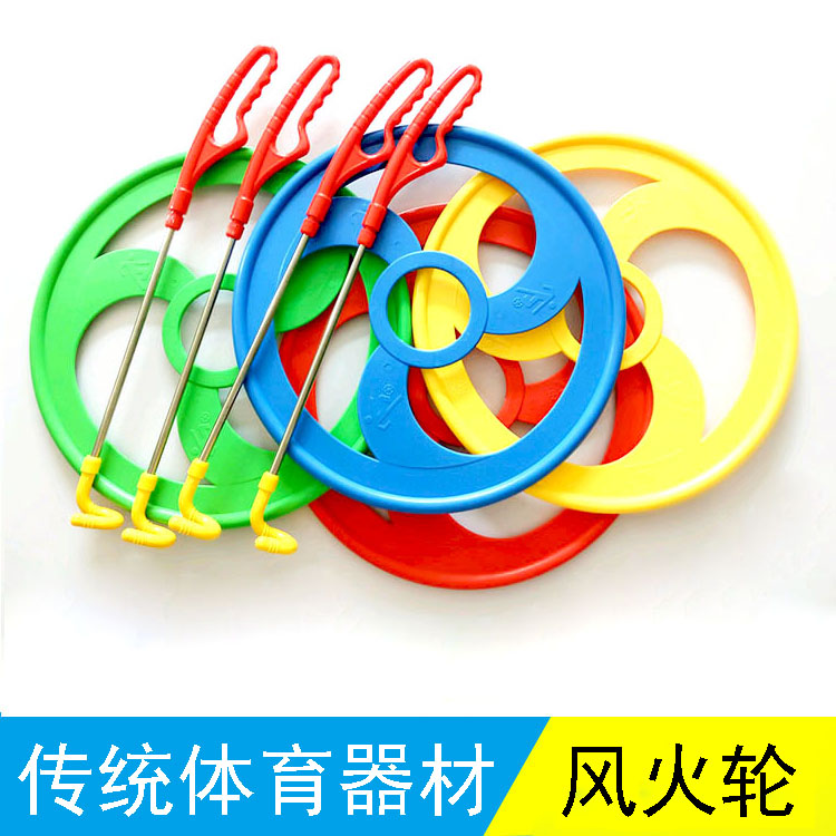 hot wheels Hand-pitch dragon circle outdoor sports sporting goods kindergarten early education body