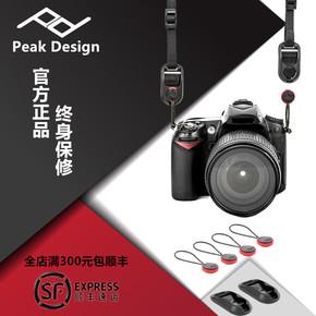 巅峰 Peak Design 单反相机背带快速装卸 anchor links 连接器