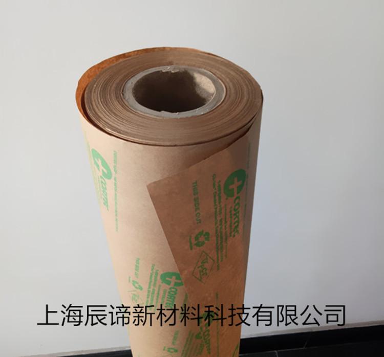 VPCI-146气相防锈纸美国CORTEC产 长期批发 vci 防锈纸 防锈