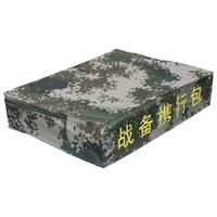 Customized 07 digital camouflage combat preparation carrying bag portable bag jungle camouflage house storage bag hand pillow bag