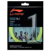 Li Ning feather line badminton line 1 line 5 line 7 line professional offensive racket line resistant to high elasticity