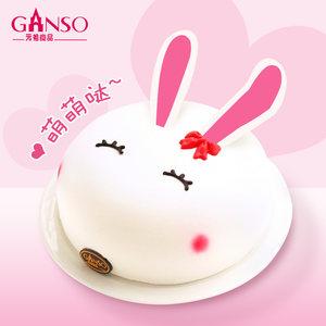 元祖上海北京广州杭州南京成都新奶儿童卡通兔子生日蛋糕同城配送