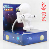 Yunmu grocery creative astronaut USB night light LED dormitory portable computer light office portable reading lamp