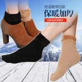4双装 老少通用特厚加绒雪地袜毛圈袜冬厚袜子中筒袜靴袜加厚袜子