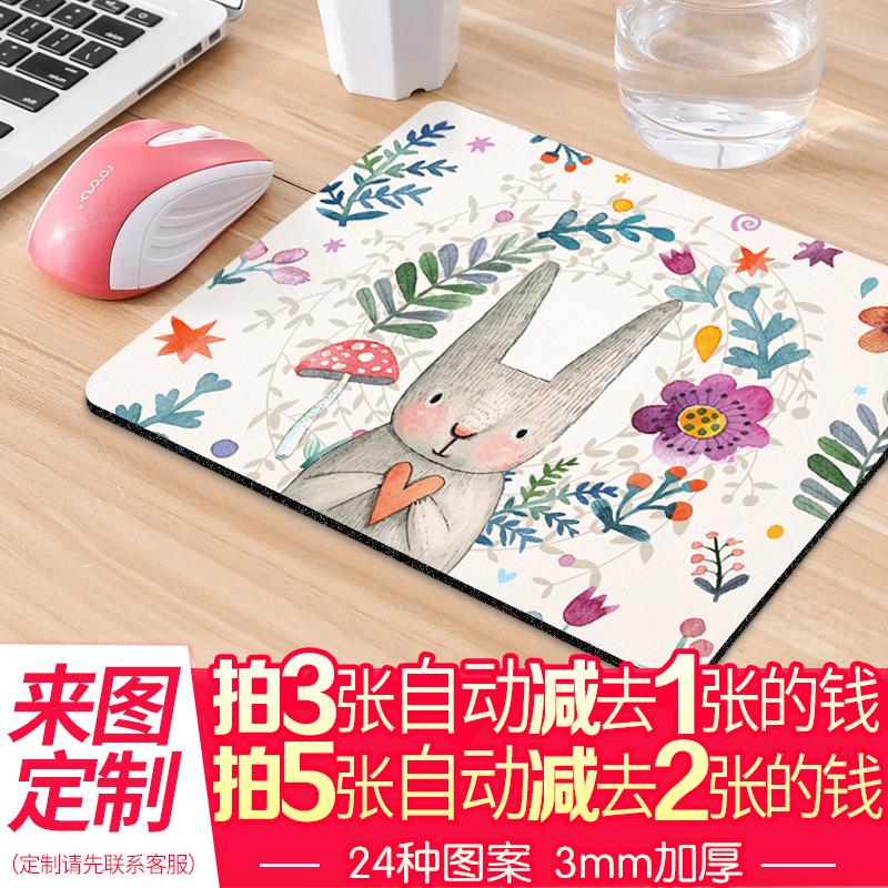 玩途鼠标垫可爱女生卡通动漫小号加厚大号小清新文艺广告定制订做大号创意电脑办公桌垫