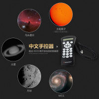 Star Trang intelligent automatic star search version 127SLT telescope professional star high-definition deep space night vision