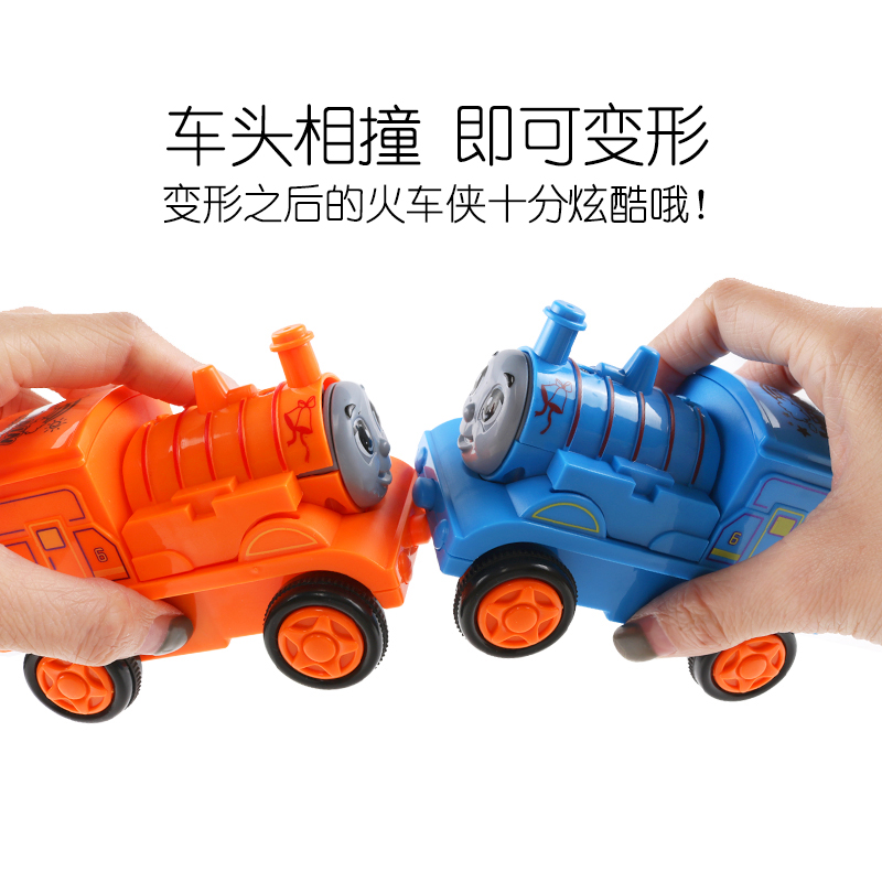 inertial toy baby a key deformation Thomas train infants and young children to climb the car
