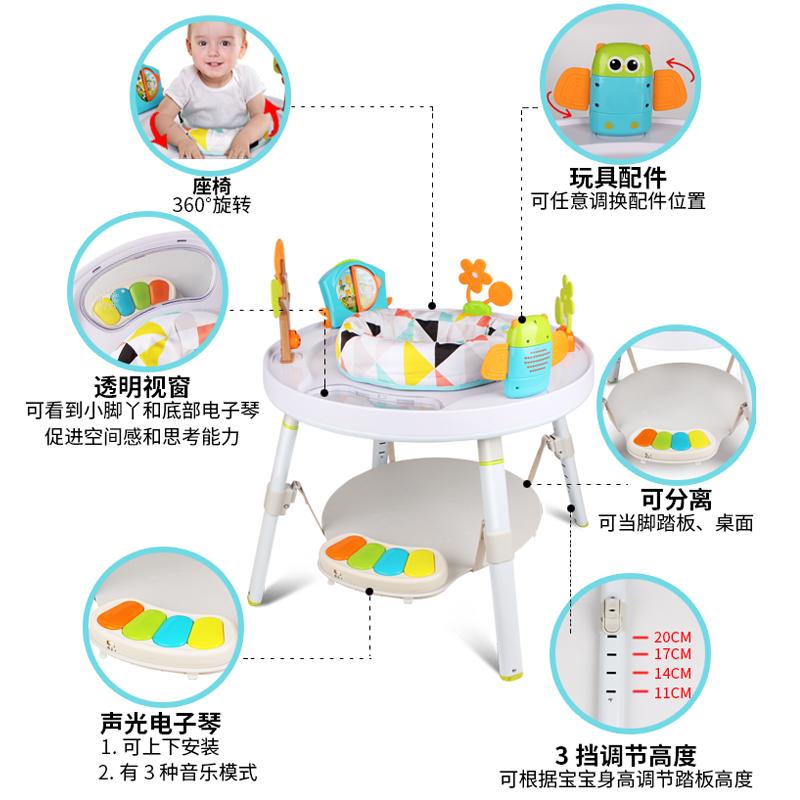 婴儿跳跳椅哄娃神器多功能游戏桌宝宝脚踏钢琴健身架玩具0-12个月
