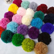 1个 围巾毛毛球diy配件帽子大球 10CM手工毛线普通球 彩色毛绒球图片